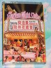 Harlem Yu Cheng Qing Night Club cassette *Free Post