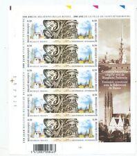 TIMBRE STAMP ZEGEL BELGIQUE EMISSION COMMUNE RUSSIA-BELGIUM 2 BL    XX