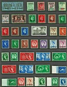 GB STAMPS with Commonwealth OVER-PRINTS Collection QATAR MOROCCO Ref:QV627a