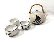 OMC Otagri 5 Pc Tea Set Ceramic Teapot Rattan Handle Cups Japan Made Vintage