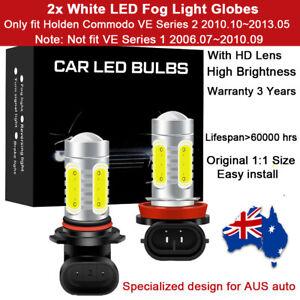 For 2012 Holden Commodore VE Series 2 2x Fog Light Globes 8000lm Spot Lamp Bulbs