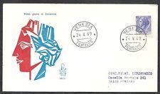 1969 ITALIA FDC VENETIA 287 TURRITA 55 LIRE - TIMBRO DI ARRIVO - IT5