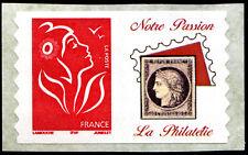 """FRANCE PERSONNALISÉ N° 28a (Spink) ROULETTE SUPPORT JAUNE PETIT LOGO """"PHILAPOSTE"""