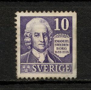 ✔️ (SW 109) Sweden 1938 MNG Mi 243 Dr Sc 264a Emanuel Swedenborg scientist