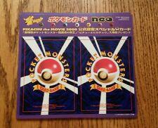 Pokemon Japanese Hitmontop & Igglypuff Movie 2000 Promo Unpeeled Sealed New