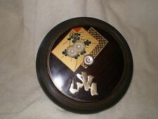 Lacquered Lidded Box, for Sewing items?, Vintage Japan