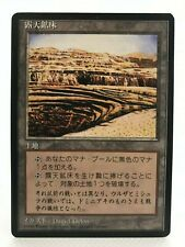 MTG 1x 4th Edition rare land NM Korean FBB Strip Mine ships w// tracking