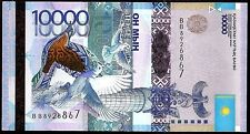 Kazakhstan 10000Tenge 2012 FIRST SIGN *Kelimbetov * UNC