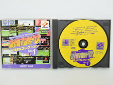 Konami antiques msx collection vol.1 ps1 playstation japan p1