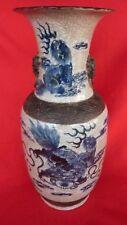 GRAND VASE DE NANKIN.CHINE. XIX°.Porcelaine.