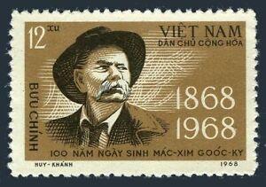 Viet Nam 494,MNH.Michel 521. Maxim Gorki,Russian writer,1968.