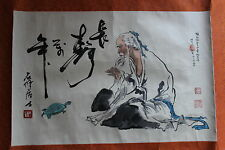 Chinese scroll painting on paper Old man & Turtle, Fan Zeng (?)