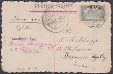 Deutches Reich / Germany, Berlin to Stockholm, Sweden; 1926