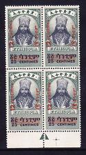 ETHIOPIA 1947 SG365 12c on 25c indigo & grey-green blk 4 opt in red u/m Cat £400