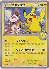 Pokemon Card Jumbo Promo Oversized Card BW-P Tokyo Tower Japanese