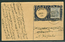 INDIA 1905, Advertising Collar postcard w/3p tied