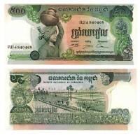 Pick 16 Kambodscha / Cambodia 500 Riels 1975  Unc.AU stains / 284512vvv
