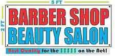 BARBER SHOP BEAUTY SALON Banner Sign NEW Size Best Quality for The $