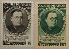 RUSSIA SOWJETUNION 1950 1463-64 1460-61 5 Todestag Schtscherbakow Politiker MNH