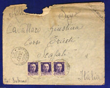 Office Postal Special 5 Stamp Arrival Stamped 3x50 Cent. 2.3.1937 #XP172D