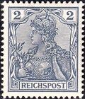 DR, Germania, Mi.Nr. 53, postfrisch, echt, einwandfrei, geprüft J.-L. BPP