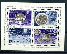 Russia Space Soviet Moon Explorer Luna 17 Souvenir Sheet 1971 A-12