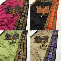 Saree With Stitched Blouse Fancy Cotton Silk Sarees In Other Women's Clothing 31