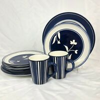 8 PIECE ODD LOT DANSK KAYLA BLUE DINNERWARE DINNER SALAD PLATES & MUGS FREE SHIP