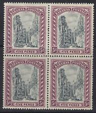 BAHAMAS 1921-29 SG112 5d BLACK & PURPLE MNH BLOCK OF FOUR