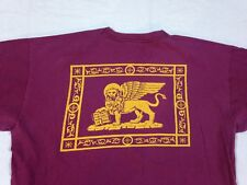 WINGED LION OF SAINT ST MARK LEO GREEK ORTHODOX T SHIRT FIRST BEAST BIBLE