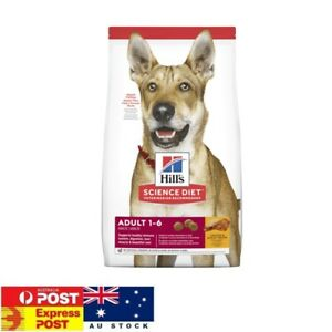 Hills Science Diet Adult Dry Dog Food
