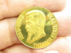 Theodor Herzl 1860-1960 & 12 Tribes 1948 .900 Gold Vintage Rare Bullion Coin
