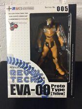 NIB Kaiyodo Revoltech Evangelion EVA-00 Proto Type Yellow Figure