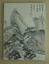 Excellent Chinese Scroll Painting By Feng Charan P012 冯超然