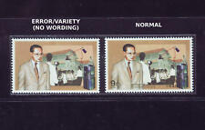 Thailand Stamp 1997 Telecom Man of The Nation (King Rama 9) MNH No Wording ERROR