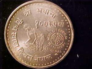 NEPAL 100 RUPEE VS 2038 FAO