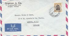 1968 Thailand #407A single use on cover to England  *d