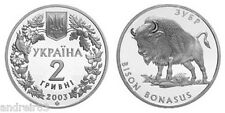 "Commemorative coin of Ukraine ""aurochs"" (2003) Зубр 2 hryvnia UAH MC114"