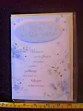 On The Loss Of Your Daughter Card & Envelope New