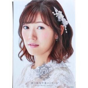 "AKB48 Mayu Watanabe ""Graduation Concert"" photo type3"