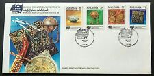 Malaysia 1994 World Islamic Civilization Festival 4v Stamps FDC (Melaka Cachet)