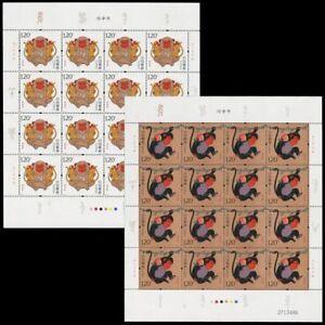 CHINA 2016 -1 China New Year Zodiac of Monkey Stamps full sheet猴