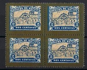 Bolivia 1914 Railroad stamp two centavo unissued block 4 MNH