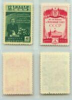 Russia USSR 1950 SC 1443-1444 MNH . d3912