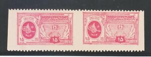 AFGHANISTAN 1928,15P MNH ERROR IMPERF VERTICALLY HORIZONTAL PAIR UNREPORTED.