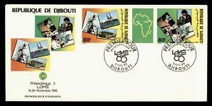 DR WHO 1985 DJIBOUTI FDC TELECOMMUNICATIONS TECHNOLGOY  C242218