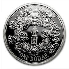 Reverse Dragon Dollar Restrike China Kiangnan Tientsin 1 oz Silber PU 2018
