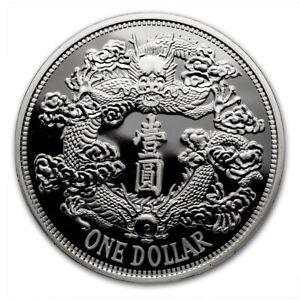 Reverse Dragon Dollar Restrike China Kiangnan Tientsin 1 OZ Silver PU 2018