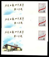 China - GS, 3 Stück - je 8 Fen, postfrisch