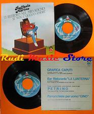 LP 45 7'' RAFFAELE MARINO Ti ritrovo nel mio sogno italy PHANTOM (*) cd mc dvd